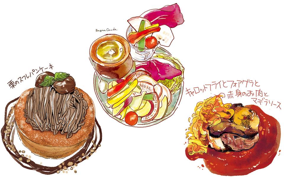 MegSugita illustlation.